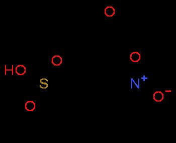 (S)-Glycidyl-3-nitrobenzenesulphonate