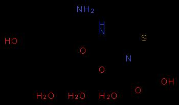Amoxicillin trihydrate, Ph. Eur.