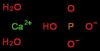 Calcium hydrogen phosphate dihydrate, BP, Ph. Eur., USP, FCC